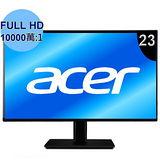 Acer宏碁 H236HL 23型 IPS廣視角無邊框液晶螢幕