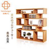 【Sato】LIKE小城故事隔間收納櫃‧幅120cm(原木色)