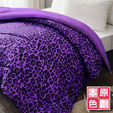 【原創本色】 MIT豹紋雙色3M吸濕排汗保暖冬被 雙人6x7呎 紫豹紋