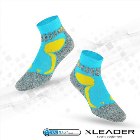 LEADER COOLMAX透氣排汗 戶外健行 中低筒機能運動襪 (藍色)