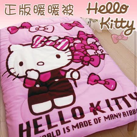 La Veda【Hello Kitty】蝴蝶飄飄樂 暖暖被