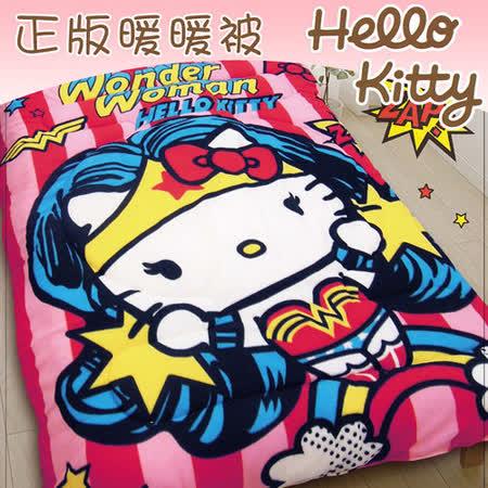 La Veda【Hello Kitty】超級任務 暖暖被