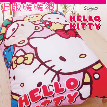 La Veda【Hello Kitty】歡樂同好會 暖暖被