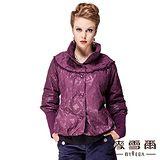 【麥雪爾】幾何圖壓花立領造型外套-共兩色