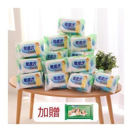 【無塵氏】壓紋除塵紙(20枚入/包)(買12包再送12包)再加贈茶樹抗菌濕巾10抽隨身包*1