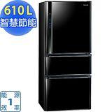 『Panasonic』 ☆ 國際牌610L三門變頻冰箱(NR-C618HV/NR-C618HV-B/光釉黑)