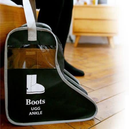 韓版分離式短靴收納袋(黑)