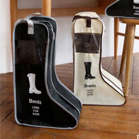 韓版分離式長靴收納袋(黑)