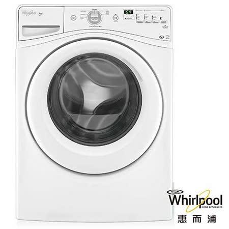 Whirlpool惠而浦14公斤滾筒洗衣機WFW72HEDW