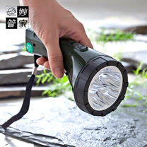 【妙管家】戶外攜帶充電式白光LED手電筒#04184