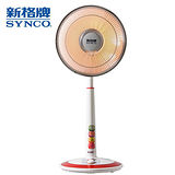 【新格】14吋遠紅外線定時電暖器 JHT1498