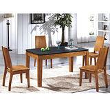 日式量販 設計實木火燒石面餐桌椅組(一桌四椅)