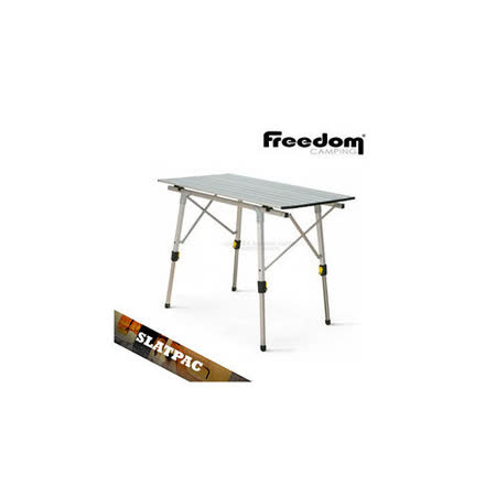 【紐西蘭 Freedom Camping】新款 Slatpac Standard SS鋁板折收桌-無段式調高_0140510-00170