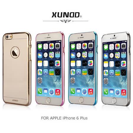 XUNDD APPLE iPhone 6 Plus 5.5吋 爵士系列 透色保護殼