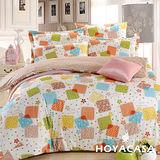 《HOYACASA 芳香格語-咖》雙人六件式純棉兩用被床罩組