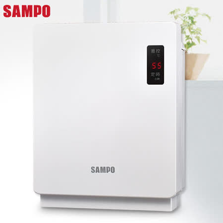 SAMPO聲寶 四季專用烘被機 HX-KC06B