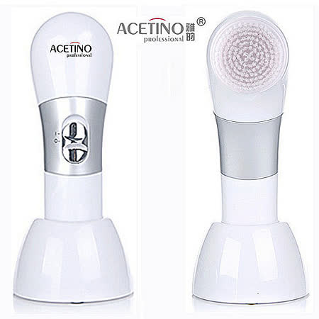 【ACETINO】高階聲波微震動五合一洗臉機 (銀色)