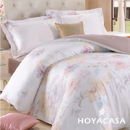 《HOYACASA 萊茵晨露》雙人四件式天絲兩用被床包組
