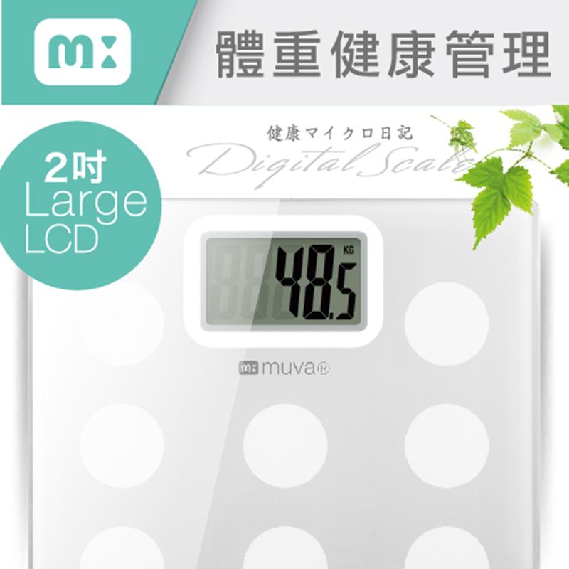 新光 三越 西門 店muva圓圓樂電子體重計 (典雅白)