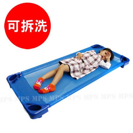 【台灣製造】兒童簡易睡床/午睡床/地板床《約132 x 57 x 12.7 cm 》