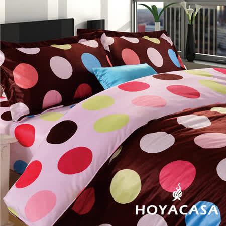 《HOYACASA 你好色彩》雙人四件式短毛絨兩用被床包組