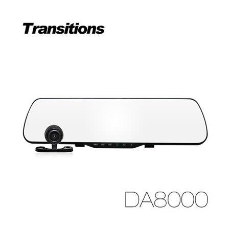【全新福利品】全視線 DA8000 1080P 雙鏡頭後視鏡行車記錄器(送16G TF卡)