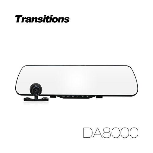 全視線 DA8000 1080P 雙鏡頭後視鏡行車記錄器(送16G TFfull hd 行車紀錄器卡)