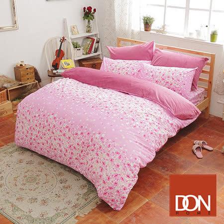 《DON 粉色心情》 雙人四件式雲絨兩用被床包組