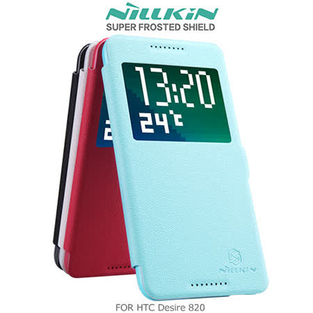 NILLKIN HTC Desire 820 新皮士鮮果系列 磁扣智能休眠皮套
