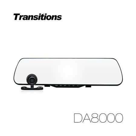 全視線 DA8000 1080P 雙鏡頭後視鏡行車記錄器(送16G TF卡)