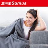 Sunlus三樂事休閒穿蓋電熱毯