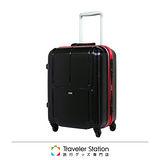 《Traveler Station》CROWN MASTER 輕量19吋霧面色框箱-黑底紅框