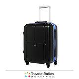 《Traveler Station》CROWN MASTER 輕量19吋霧面色框箱-黑底藍框