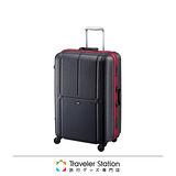 《Traveler Station》CROWN MASTER 輕量23吋霧面色框箱-黑底紅框