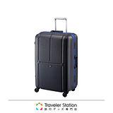 《Traveler Station》CROWN MASTER 輕量23吋霧面色框箱-黑底藍框