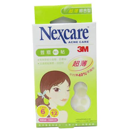 3M Nexcare 荳痘隱形貼(超薄綜合型)