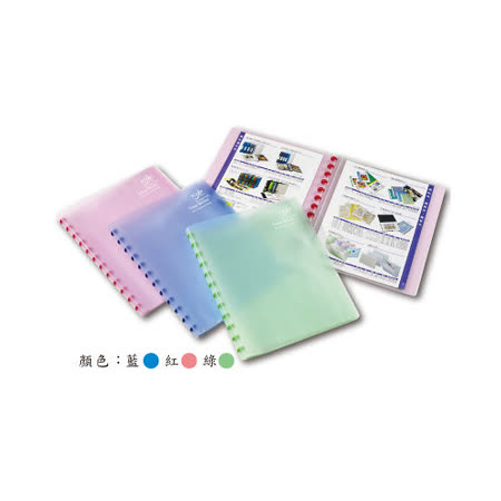 【雙鶖牌 FLYING 】CL-9740 30頁資料簿 (顏色隨機出貨)