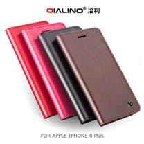 QIALINO APPLE iPhone 6 Plus 5.5吋 經典系列 插卡側翻皮套