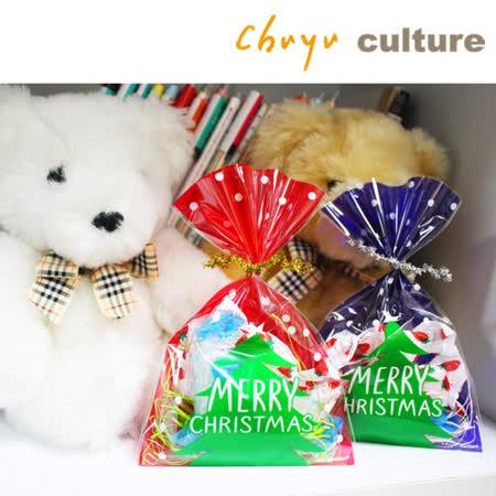珠友 GB-10045 耶誕糖果禮物袋/包裝袋/8入(小)