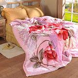 格藍寢飾-花語芬芳系列雙層毛毯(加大版)
