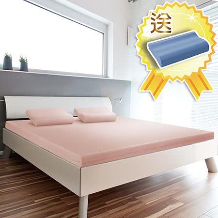 【House Door】3台尺寬;11cm厚─竹炭記憶床墊<波浪面>─日本大和防蹣抗菌表布
