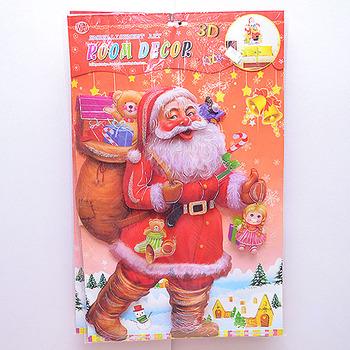 【X mas聖誕特輯2014】靜電窗貼 BT-5532