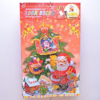 【X mas聖誕特輯2014】靜電窗貼 BT-5534