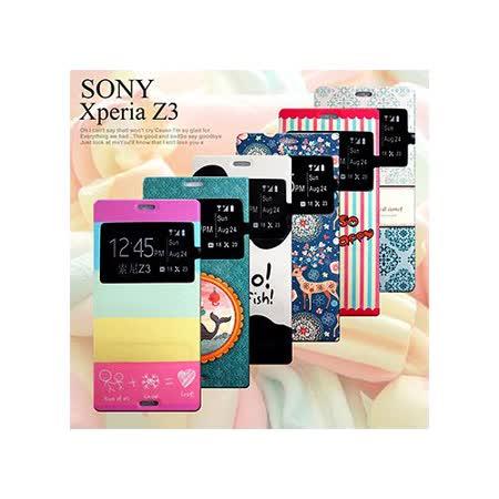 VXTRA SONY Xperia Z3 D6653 藝術彩繪視窗皮套