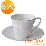 【Just Home】風華骨瓷6入咖啡杯盤組