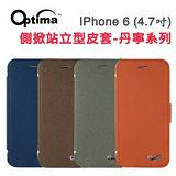 Optima iPhone6 4.7吋 側掀站立型皮套-丹寧系列