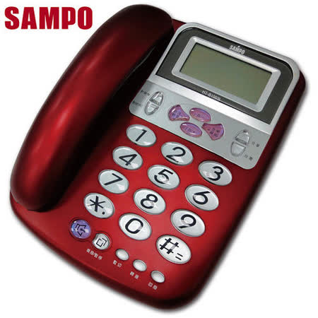 【聲寶SAMPO】來電顯示有線電話(HT-B1003L)紅