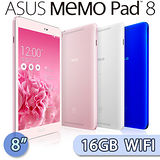 ASUS 華碩 MeMO Pad 8 / FHD 8 16GB WIFI版 (ME581C) 8吋 四核平板電腦(白/粉/藍)
