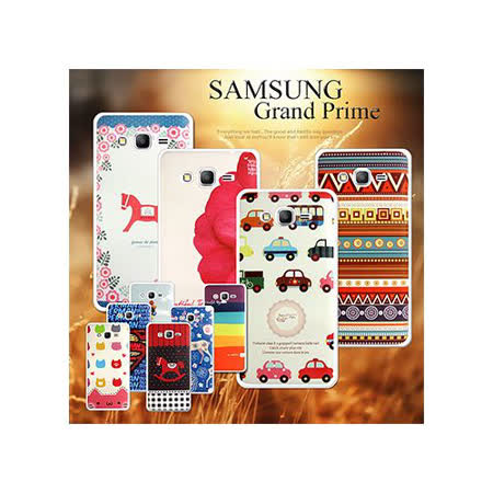 VXTRA SAMSUNG Galaxy Grand Prime G530Y 大奇機 藝術彩繪保護殼 手機背蓋