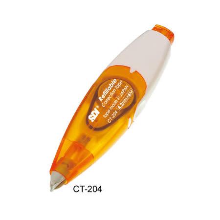 【SDI 手牌】CT-204 輕鬆按修正帶 4.2mmx6M